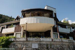 Hotel Urca II 1 van 1 4